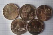 Продам 5 французских жетонов. Серия музеи и горда Парижа. 2008 г.