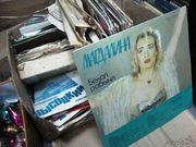 Продам пластинки виниловые