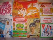 Плакаты 80-х годов в хорошем состоянии.