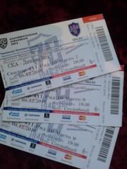 Билеты  с  матча СКА - Динамо (Москва)  - 2016 г